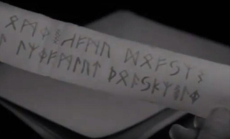Casting curses, Casting the Runes